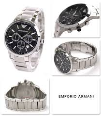 cheap armani watches armani watches and ladies armani watches on armani watches for men mens armani watches armani luxury watches armani slim watch armani sport watches ladies armani watches uk mens designer watches