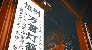 N5 Reading Chart Japanese N5 Kanji List All 100 Kanji You Need To Know To