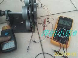 aiyima three phase ac permanent magnet wind generator hand generator diy homemade used generator