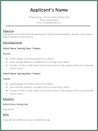 Samples Of Career Objectives For Resumes 12 13 Sample Of Career Goals And Objectives Loginnelkriver Com