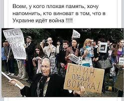 """За год Украина """"профинансировала"""" РФ на 34 миллиарда гривен, - Безсмертный - Цензор.НЕТ 6983"""
