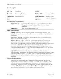 Resume Examples For Bank Teller Position Sample No Experience With
