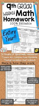 algebra 1 spiral review algebra 1 homework or warm ups entire year