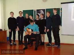 Чунские школьники читали стихи Высоцкого Чуна ИА Чуна24