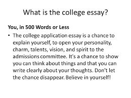 what is the college essay you in words or less the college what is the college essay