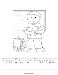 First Day of Preschool Worksheet - Twisty Noodle