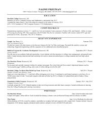 Optimal Resume Acc Last American Career College Optimal Resume Mdc
