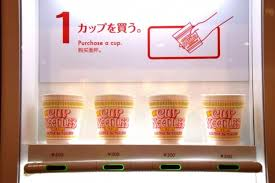 Cup Noodle Vending Machine Mesmerizing Make Your Own Cup Noodles At The Instant Ramen Museum In Osaka