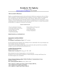 coaching resume sample  example actor resume of printableversion    resume