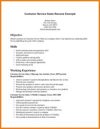 Technical Skills In Resume Gallery Of Skills Resume Skill On Example Based 100 Basic Computer 52