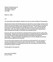 Personal Character Reference Letter Example Personal Letter Of