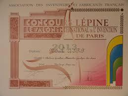 Диплом АВЕРС Сан за лучшее изобретение года на й  Диплом АВЕРС Сан за лучшее изобретение года на 112 й международной выставке изобретений concours lЁpine в Париже