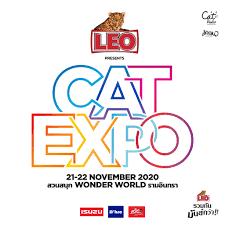 LEO presents Cat Expo 7