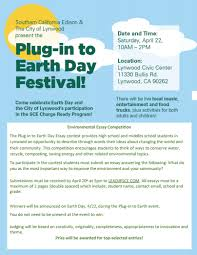 lynwood unified school district plug in to earth day environmental essay competition for students