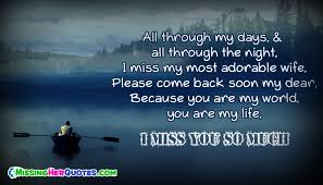 Missing You Message For Wife MissingHerQuotesCom Custom Missing My Wife