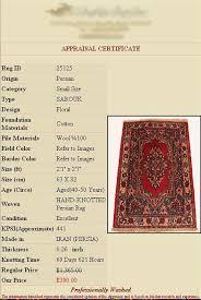 catalina rug