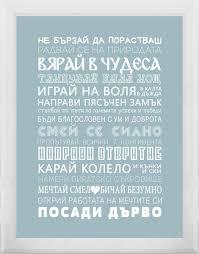 Виж над【71】 обяви за постери с цени от 5 лв. Posteri