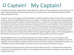 o captain my captain essay by william carlos williams o captain my captain twelvebytwelve by william carlos williams o captain my captain twelvebytwelve