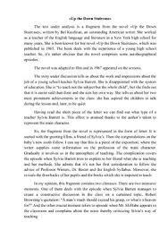write one paragraph essay write my dissertation on cigarette write one paragraph essay