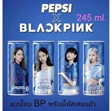 ลายใหม่ สีน้ำเงิน 🔥 Small special set 🔥PEPSI BLACKPINK Limited 245 ml.(4  กระป๋องเล็ก /1 ชุด)