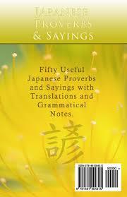 Kotowaza Japanese Proverbs And Sayings