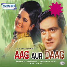 Following is the lyrics of 'Humse Badhkar Kaun Hoga Aapka' song from hindi movie 'Aag Aur Daag'. Song. : Humse Badhkar Kaun Hoga Aapka - aag%2520aur%2520daag