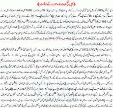 essay writing on child labour essay for child labour child labor essay school discipline essays essay work essay work siol ip