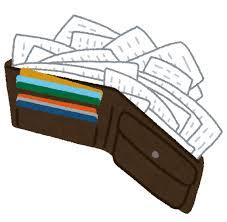 レシートとカードが沢山入った財布のイラスト | かわいいフリー素材集 ...