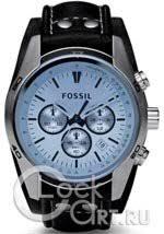 Наручные <b>часы Fossil</b> - купить наручные <b>часы Fossil</b> - в интернет ...