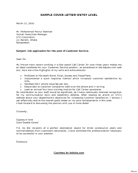 Extraordinary What Is A Cover Letter For A Resume Look Like