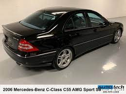 Search over 4,200 listings to find the best local deals. 2006 Mercedes Benz C Class C55 Amg Autotech Tuning Sales 14225 Sw 139th Ct Miami Fl 33186 305 979 1303