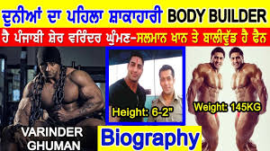 Varinder Ghuman Diet Chart Varinder Ghuman Biography Body Builder Family Interview Awards Workout Diet Plan Wife