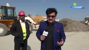 Afghan Online   Dalla Driving School Qatar   Afghan Tv