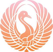 Clipart - Bird Logo