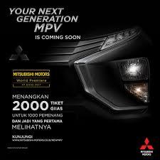 2018 mitsubishi expander. brilliant 2018 mitsubishi expander mitsubishi xm production tease headlamp and bumper to 2018 mitsubishi expander