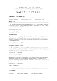 Bezaubernd Writer Newspaper Resume Journalism Cv Template Reporter