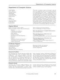 emory university admission essay
