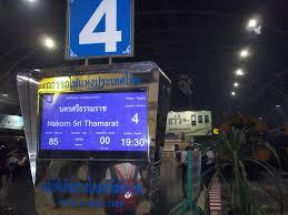 train from bangkok to surat thani