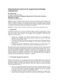 Organizational Design For Knowledge Management Pdf Organisational Solutions For Supporting Knowledge