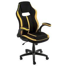 <b>Компьютерное кресло</b> Plast черно-желтого цвета — купить по ...