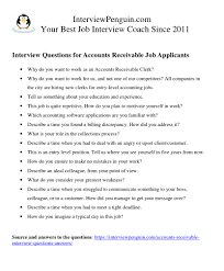 Most Common Account Receivable Interview Questions Answers