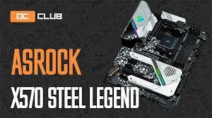 <b>ASRock X570</b> Steel Legend: обзор. Так вот ты какое, ценовое дно ...