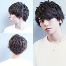 雰囲気イケメンの髪型髪型 を変えるだけで イケメンになるという事実