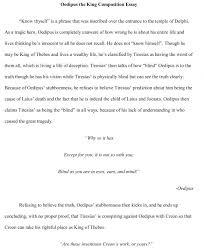 Academic Essay Topics Examples Nonlogic