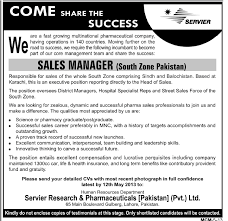 Pharmaceutical Sales Jobs Requirements Servier Research Pharmaceuticals Sales Manager Jobs In Pakistan