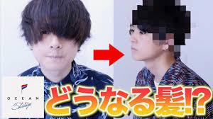 メンズ人気no1美容室で超長い髪を切ったらどうなるのか