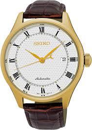Наручные <b>часы Seiko SRP770K1</b> — купить в интернет-магазине ...