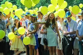 Картинки по запросу парад выпускников