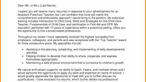 Cover Letter In Spanish Teacher Sample Template Of Interest For