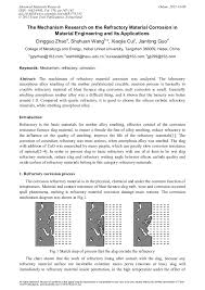 The Mechanism Research On The Refractory Material Corrosion
